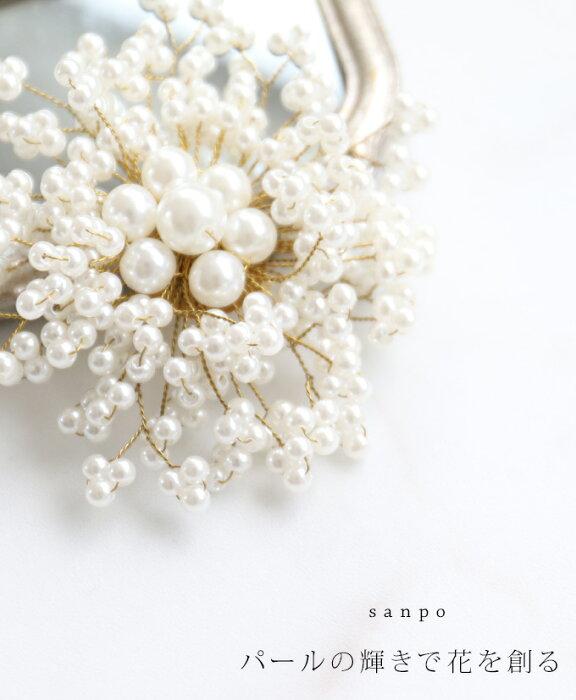 【再入荷♪3月20日22時より】パールの輝きで花を創るブローチ