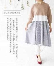 【3/30】4@4