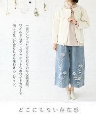 【4/7】3@3