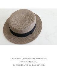 レトロ可愛いカンカン帽子