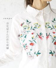 お花屋さんの彩り刺繍トップス
