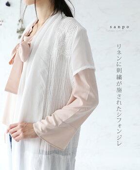 リネンに刺繍が施されたシフォンジレジレ\羽織り
