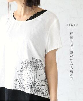 刺繍で描く華やかな大輪の花