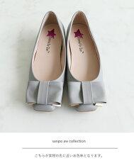 清楚な足元ぺったんこパンプス靴\バレエシューズ