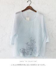 涼やかに咲く刺繍の草花木果トップス