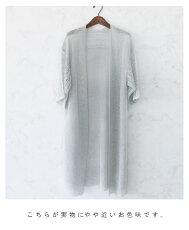 柔らかな水色のサマーニット羽織りカーディガン