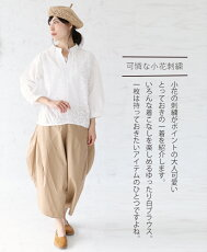 【5/8】5@5