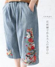 花刺繍で作る大人の遊び心デニムワイドパンツ