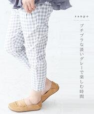 プチプラな淡いグレーで楽しむ時間パンツ