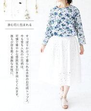 【5/13】5@5