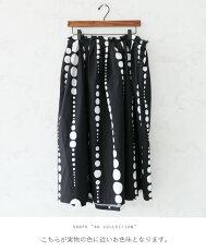水玉の雫が零れ落ちるスカート