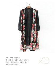 零れ落ちる優美な華刺繍羽織り