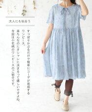 【5/23】5@5