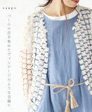 【再入荷♪7月14日22時より】パールの花を集めたヴィンテージ羽織り/アウター(メール便不可)