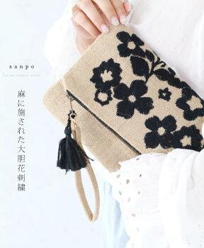 麻に施された大胆花刺繍バッグ/クラッチバッグ
