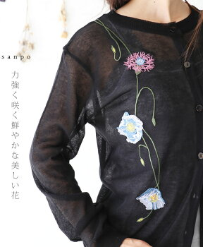 力強く咲く鮮やかな美しい花カーディガン