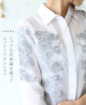 シックな花刺繍を繕ってコットンリネンシャツブラウス