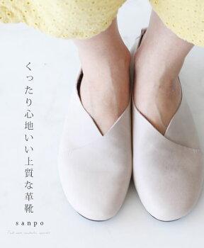 """""""くったり心地いい革靴レザーフラットシューズ"""""""