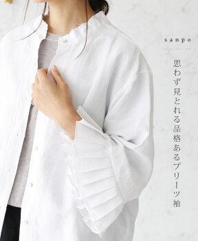 思わず見とれる品格あるプリーツ袖トップス
