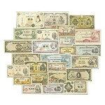 日本紙幣史コレクション全25枚