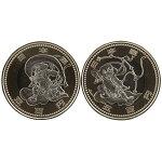 東京2020オリンピック・パラリンピック記念貨幣「風神・雷神」2枚セット
