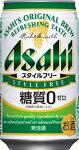アサヒスタイルフリー350