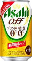 アサヒオフ350ml6缶パック24本入り1ケース