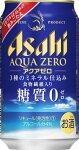 アサヒアクアゼロ350ml6缶パック24本入り1ケース