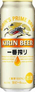 ◆送料無料!◆キリン 一番搾り500ml 24本入り
