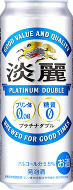キリン淡麗プラチナダブル500ml6缶パック24本入り1ケース
