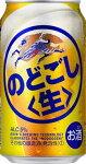 キリンのどごし<生>350ml6缶パック24本入り1ケース