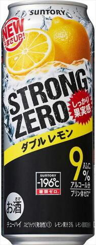 ◆送料無料!◆サントリー −196℃ストロングゼロダブルレモン 500ml24本入り