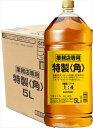 ★送料無料!★角瓶 5L サントリー 特製 角瓶 5L 業務用 ペット 4本入り【1ケース】 ウイスキー ウィスキー 角瓶 5L リニューアルラベル