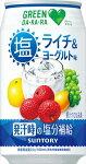 ★2ケースで送料無料!★サントリーGREEDAKARAダカラ塩ライチヨーグルト340ml缶24入り【お取り寄せ商品】