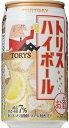 アルコール77 LIQQA リキュール アルコール 77度 リッカ 抗菌 除菌 4本セット 再入荷