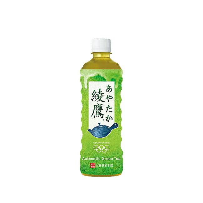 お茶飲料, 日本茶  525ml 2 48