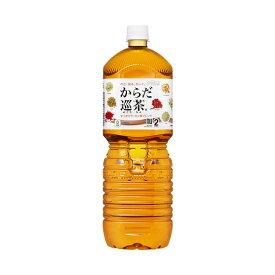 からだ巡茶ペコらくボトルお茶2L1ケース6本入りメーカー直送全国送料無料