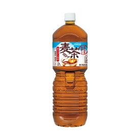茶流彩彩麦茶お茶2L1ケース6本入りメーカー直送全国送料無料
