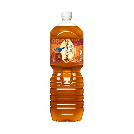 綾鷹ほうじ茶緑茶お茶2L1ケース6本入りメーカー直送全国送料無料