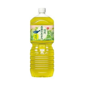 綾鷹茶葉のあまみ緑茶お茶2L1ケース6本入りメーカー直送全国送料無料