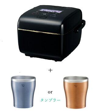 象印圧力IH炊飯器/1升炊き/NW-LA18-BZ& 選べる!!ステンレスタンブラー セット