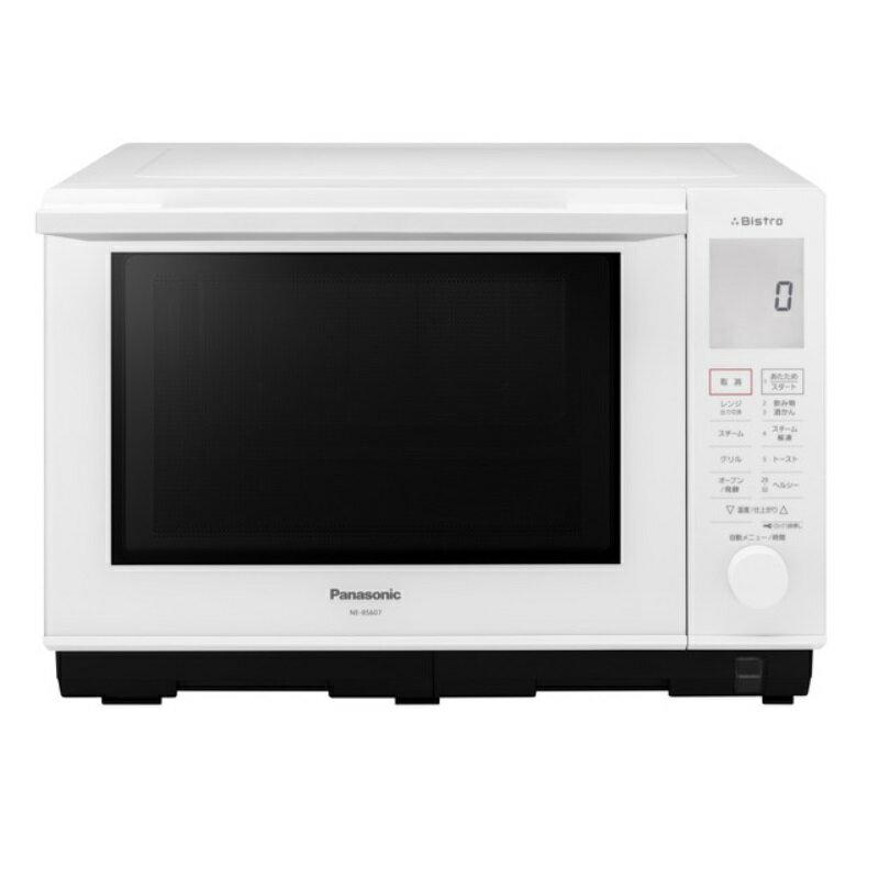 Panasonic Bistro スチームオーブンレンジ NE-BS607-W