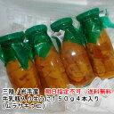 【8月10日発送限定/送料無料/】三陸岩手産/牛乳瓶入り生うに150g×4本入