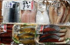 【選べるお魚3品おためしセット】当店工場で生産されております干物・魚漬け12品から、お好きな3品を選べます。