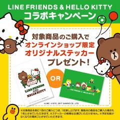 LINEFRIENDS&ハローキティマイバッグ(ハローキティタウン)