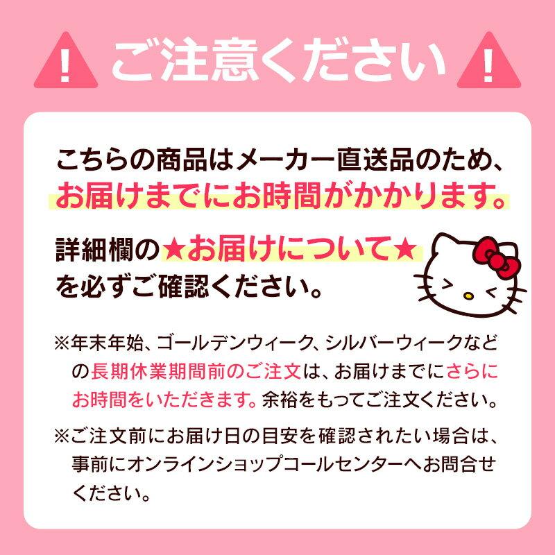 【Hello Kitty】 プラチナ ミーツ ハローキティ パールピアス