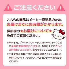 ハローキティ×山口裕子×マルラニハワイブレスレットMILKYDREAM-Flower-