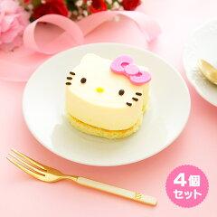 ハローキティ クリーミーレアチーズケーキ ミニ 4個セット