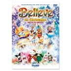 ビリーヴ イン クリスマス(Believe in Christmas)-サンリオピューロランドDVDコレクション-