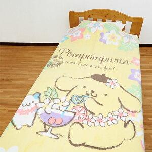 ポムポムプリン綿毛布(ハナ)